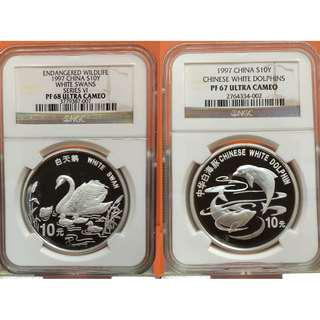 1997年中國珍稀動物(第五组) - 白天鹅、中華白海豚 1盎司(10元)精製銀幣(2枚1套)