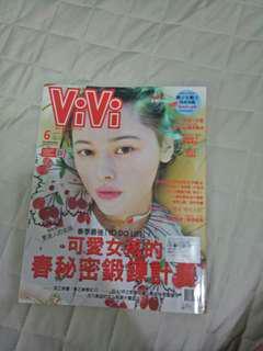 ViVi雜誌2018 6月號