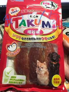 🚚 Takumi 大紅包