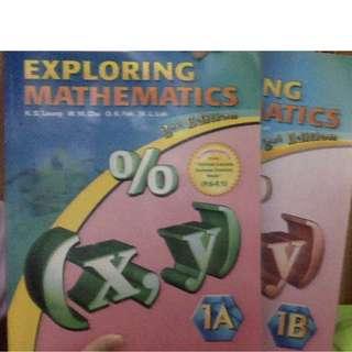 數學 初中 教科書 超新