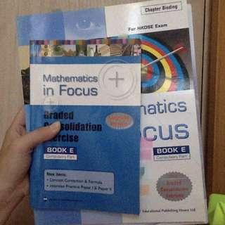 高中 數學 教科書 Mathematics in focus