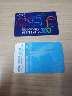 收藏票 昂坪360  香港濕地公園 門票