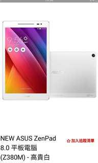 🚚 NEW ASUS ZenPad 8.0 平板電腦 (Z380M) - 高貴白