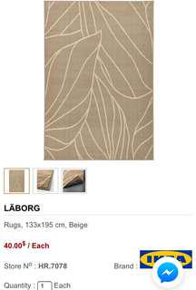 IKEA LABORG BEIGE CARPET