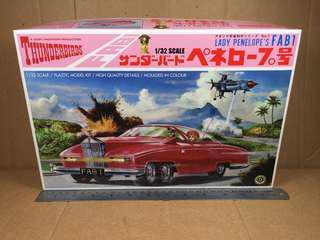 Aoshima Thunderbirds Lady Penelope's FAB1 005231