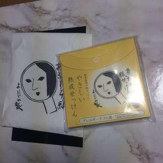 (免運)yojiya 日本 京都 藝妓 洗面紙 洗顏用