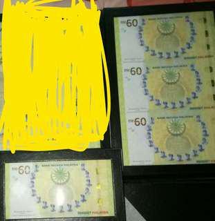 Rm60 uncut banknote set