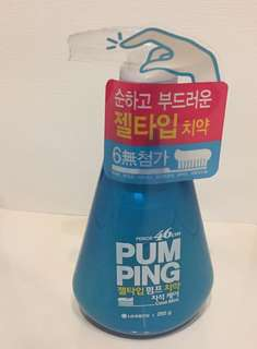 •未開封•韓國 LG PERIOE PUM PING按壓式牙膏(薄荷)