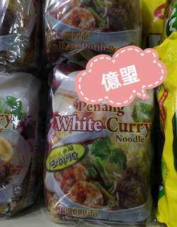 (預購)大馬特夯檳城白咖哩麵(4入)