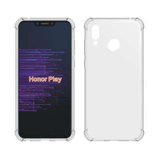 🚚 Huawei Honor Play Super Protection Clear Silicon Case