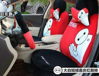 Baymax Car Seat Covers