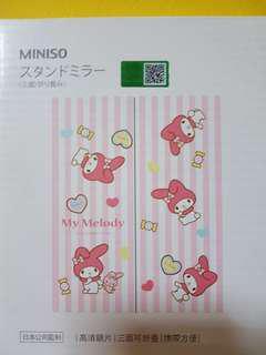*New* My Melody 3-Fold Mirror