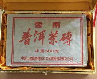 野生普洱青磚 500 克