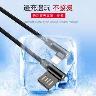 L type charging cable,iPhone~Android~Typec