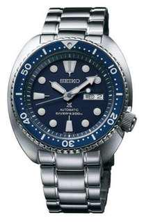 "Seiko Prospex srp773 ""Turtle"" Diver Watch"