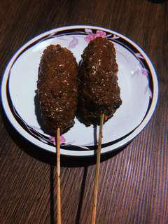 OPEN PO SATE PISANG