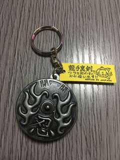 忍者鎖匙扣-龍手裏劍🗡