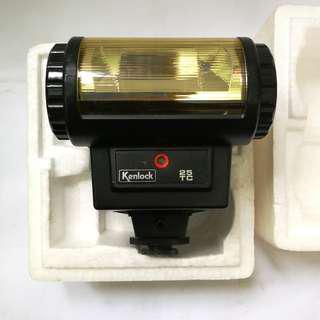Kenlock 25TC閃光燈