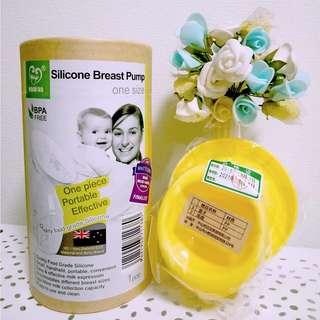 🚚 Haakaa Silicon Breast Pump