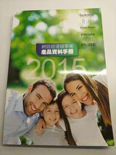 Market Taiwan product handbook