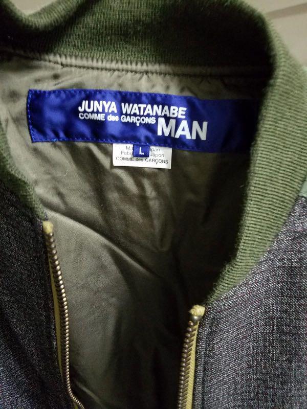 Junya wantanabe ma1 jacket size L