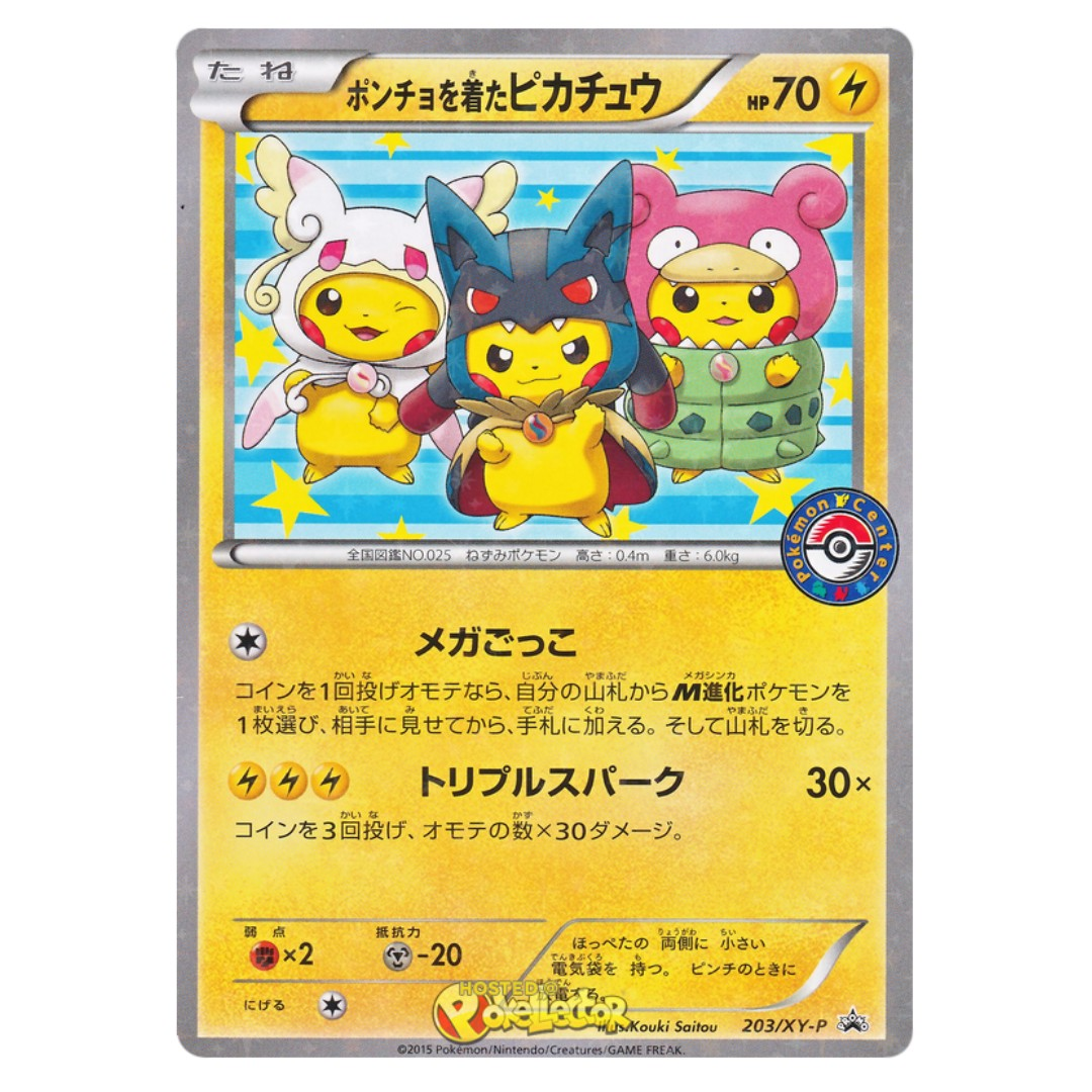 Mega Pikachu Cosplay Pokemon Center Promo Card Toys Games Board