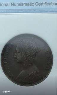 香港早期大壹仙1880 XF40 大銅幣 濃黑巧克力包漿