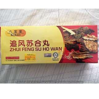 Confinement Supplement Ubat Bersalin Cina