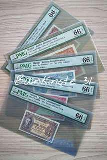 1941 Malaya KGVI Banknote Set          All PMG Graded 66EPQ