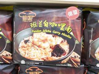 (預購)大馬紅廚4種口味快熟麵(4入)