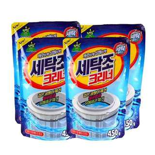(逢星期六任何地鐵站交收)韓國山鬼洗衣機清洗劑450g
