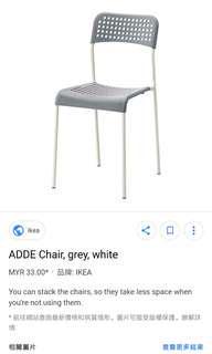 IKEA dining chair adde