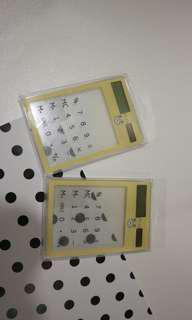 Calculator transparan lucu dari Kaison