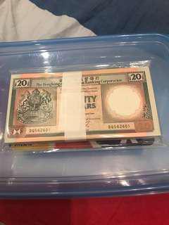 1980滙豐20元100張連號🍊柴!冇黃冇花上上品靚刀貨