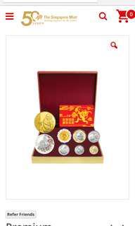 Year of Monkey-prosperity coin set