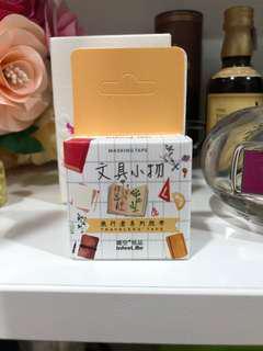 Stationary Washi Tape
