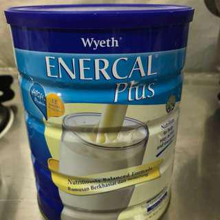 🚚 Wyeth Enercal Plus Vanilla Adult Nutrition (Expiry in May and Aug 2019)