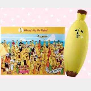 🚚 降價出清👏香蕉抱枕涼毯 限面交