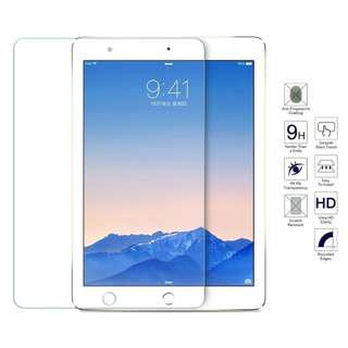 iPad Tempered Glass Protector