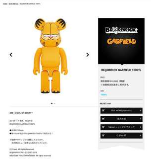 Bearbrick 1000% Garfield