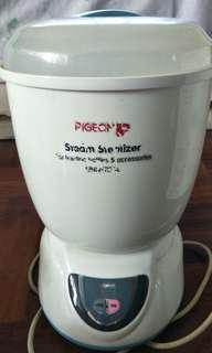 pigeon sterilizer