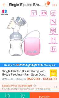 Breast Pump Momo House