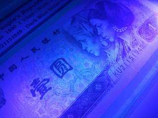 藍寶石901
