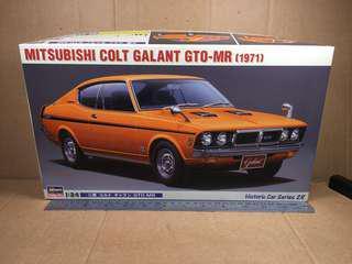 Hasegawa Mitsubishi Colt Galant GTO-MR (1971) 21128