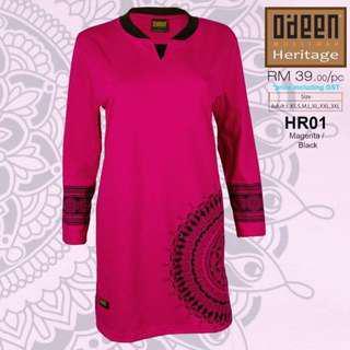 Muslimah Tshirt By Odeen