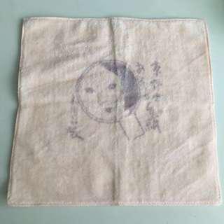 Yojiya毛巾