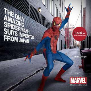 Brand New Amazing Spiderman Adult Suit, designed in Japan.