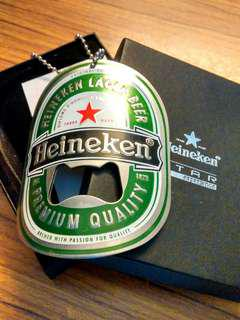 Heineken Star Experience Beer Bottle Opener