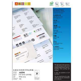 ANEOS Label A0294 : CD-ROM 直徑116 mm, 一開3個CD, 每盒300個label