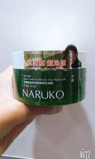 🚚 NARUKO粉刺調理凍膜